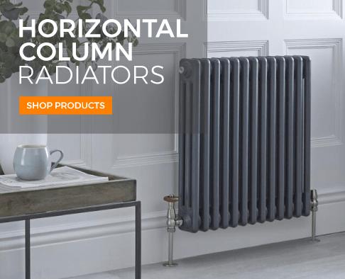 horizontal column radiators