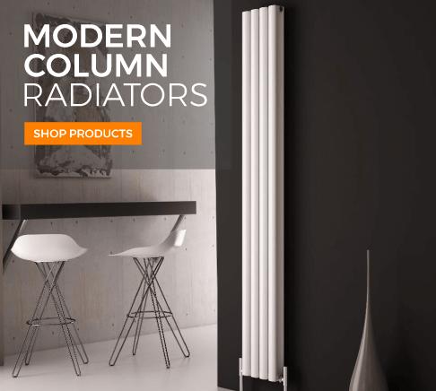 modern column radiators